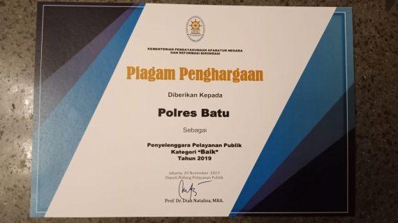 Amazing , Polres Batu kembali raih penghargaan dari Kemenpan RB dalam pelayanan kepada masyarakat