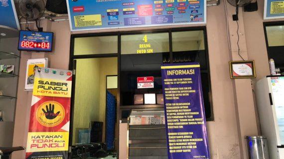 Public Campaign anti korupsi, pungli dan gratifikasi dipasang di sentra sentra pelayanan Publik di Polres Batu